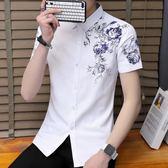 男士短袖襯衫男裝修身款半袖寸衫青少年韓版潮流帥氣印花襯衣 范思蓮恩