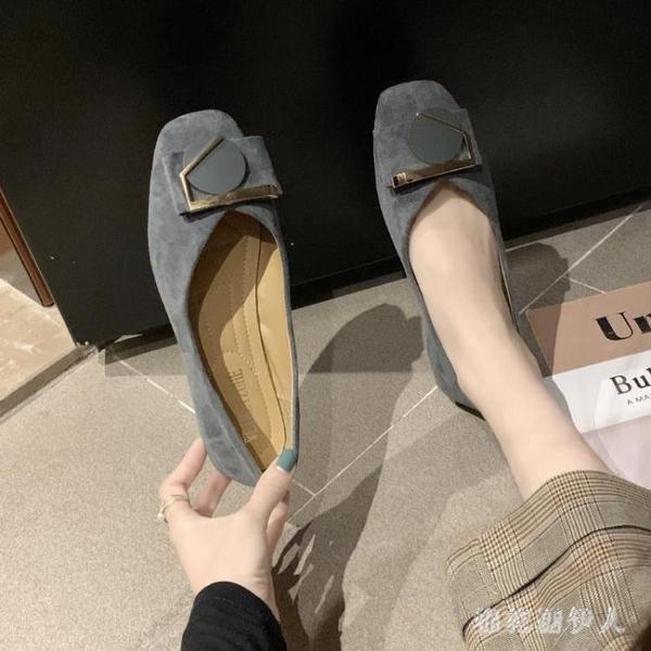 單鞋女2020新款韓版百搭平底豆豆鞋歐洲站女鞋時尚配小裙子的鞋子 yu13345【棉花糖伊人】