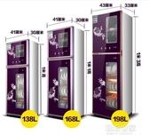 好太太消毒櫃家用立式高溫消毒碗櫃不銹鋼商用大容量消毒櫃雙門MBS『潮流世家』