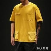 工裝短袖T恤男夏季加肥加大碼打底衫胖子潮流上衣2020新款半袖 EY11372 【MG大尺碼】