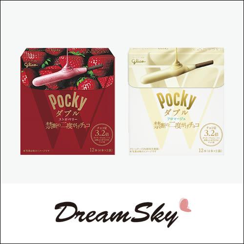 日本 POCKY 巧克力棒 雙層白起司 雙層草莓 62.4g Dreamsky