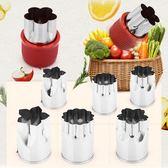 創意蝴蝶面模具不銹鋼花式水果蔬菜切割器多功能面皮餅干壓花模具        蜜拉貝爾