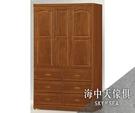 {{ 海中天休閒傢俱廣場 }} G-42 摩登時尚 衣櫥系列 529-2 樟木4x7尺衣櫥