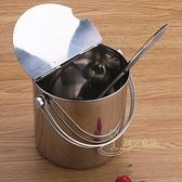 加厚不鏽鋼手提糖水桶冰桶冰粒桶飲料桶家用翻蓋冷飲桶冰塊桶WD  聖誕節免運