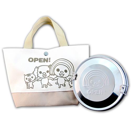 OPEN ! 將不鏽鋼便當盒 OP-9145