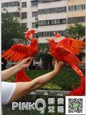 仿真鳳凰鳥孔雀鳥裝飾品攝影道具結婚喜慶鳥結婚高檔禮品婚慶擺件 【PINK Q】