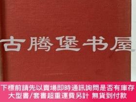 二手書博民逛書店1946年精裝 英文原版 【我的中國妻子】罕見My Chinese wife (含插圖)Y183807 Kar