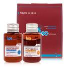 Keyra 奇拉 氨基酸洗護旅行組50ml(氨基酸洗髮精+氨基酸護髮素)