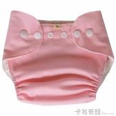 尿布褲夏秋純棉新生嬰兒超薄透氣防水可水洗防漏尿布兜介子固定褲