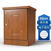 保險箱 保險櫃家用指紋密碼55cm保險箱隱形小型入墻木制床頭柜60高床邊柜衣柜