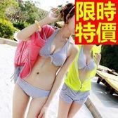 泳衣(三件式)-比基尼-音樂祭戲水沙灘必備搶眼氣質4色54g190【時尚巴黎】