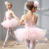 芭蕾舞練功服 兒童舞蹈服裝女童練功服春秋季幼兒芭蕾舞裙考級中國舞女孩跳舞裙 7色