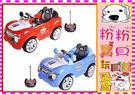 *粉粉寶貝玩具*夢幻小卡奇遙控兒童電動車 / 四輪遙控汽車 ~ 有燈光音樂~優質好車