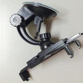 平板手機通用車充+車架組 (6/7/8吋規格適用)