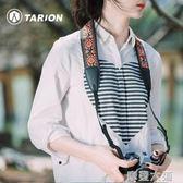 德國tarion單反相機肩帶掛脖復古文藝可愛民族風微單相機背帶減壓『摩登大道』
