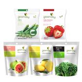 Greenday蔬果凍乾 (5款口味可選: 草莓、芒果、無花果、秋葵、花椰菜) 日華好物