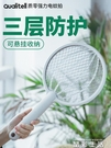電蚊拍質零電蚊拍充電式家用強力電蒼蠅拍驅蚊燈滅蚊拍電蠅拍子小米白LX 晶彩
