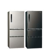 Panasonic國際牌500公升三門變頻鋼板冰箱絲紋黑NR-C500HV-V