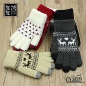 (店主嚴選)毛線手套男女士可愛針織加厚加絨保暖全五指觸屏手套