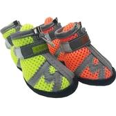 狗狗鞋子泰迪防水鞋小狗鞋比熊寵物鞋子狗狗雨鞋小型犬鞋一套4只 城市科技