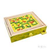游家木玩立體魔方迷宮木制玩具成人兒童益智桌面親子游戲男孩女孩 js3773『科炫3C』