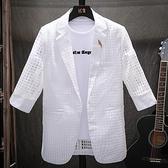 男士西服夏季超薄款七分袖韓版修身中袖小西裝外套潮流帥氣上衣服 雙十二全館免運