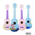 尤克里里21寸小吉他初學者ukulele烏克麗麗尤里克克 【快速出貨】