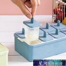 冰激凌模具 雪糕模具家用自制冰棒冰棍冰淇淋創意兒童可愛冰淇凌冰格制冰模具 星河光年