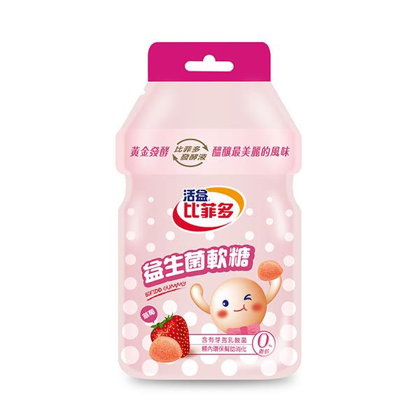 比菲多軟糖(草莓)30g 【康是美】