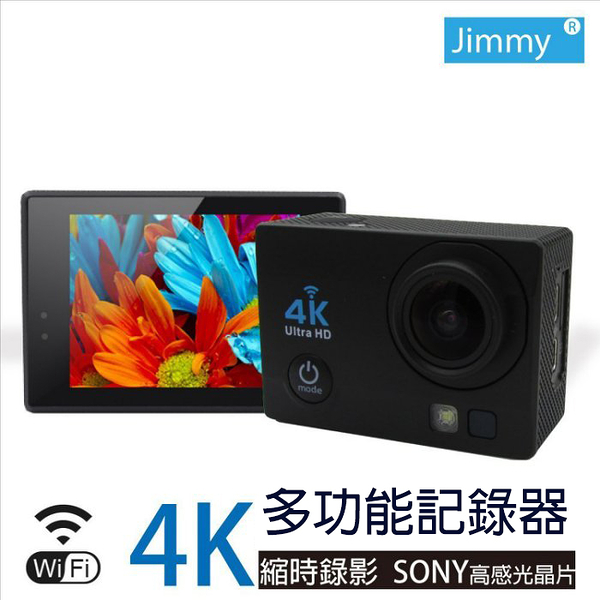 【小樺資訊】 SJ4K PRO 4K WIFI版 SONY 防水多功能紀錄器 汽機車行車紀錄器 運動DV SJ400
