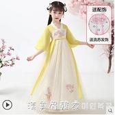 漢服女童超仙洋裝兒童夏裝中國風春秋女孩古裝襦裙夏季童裝裙子 美眉新品