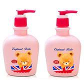 (滿3件$399)英國貝爾-抗菌洗手乳2瓶組☆效期2020.4☆~指定活動商品任選滿3件才可出貨
