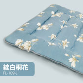 【FL生活+】超軟Q加長加厚8公分日式床墊-雙人150*200公分(FL-109-J)綻白桐花
