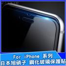 旭硝子 iPhone 9H鋼化 玻璃貼 ...