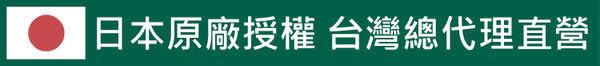 日本Orgenoa 寶石修護洗髮精 500ml (香草麝香) 無矽靈  ◇iKIREI