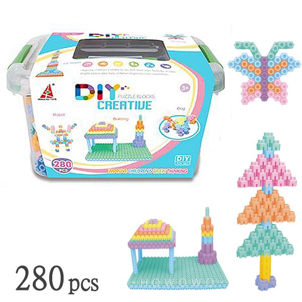 兒童積木 280PCS 馬卡龍色 六角積木 拼插 安全軟積木 附收納箱 積木玩具 6384
