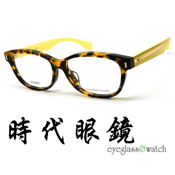 【台南 時代眼鏡 FENDI】光學眼鏡鏡框 FF0099 HJV 52mm 義大利時尚流行品牌 公司貨開發票