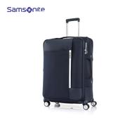 Samsonite 新秀麗【BRICTER GU7】25吋布面行李箱 頂級商務 可擴充 附打包袋 可拆式隔板
