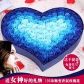 情人節表白禮物香皂肥皂花玫瑰禮盒女友女生老婆閨蜜生日禮品 薇薇