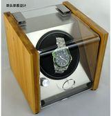 搖錶器 進口機械錶自動手錶上鍊盒上鍊器搖擺盒晃錶器德國 夢藝家