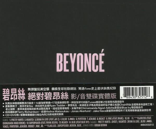 碧昂絲 絕對碧昂絲 CD附DVD(購潮8)