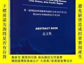 二手書博民逛書店2nd罕見Conference of the international union against tuberc