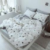 預購-北歐都會 精梳純棉床包被套組-加大-點夢【BUNNY LIFE邦妮生活館】