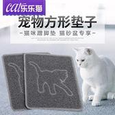交換禮物-貓砂墊寵物腳墊貓砂盆防帶出墊子蹭腳墊防滑防濺墊貓咪地墊貓籠墊