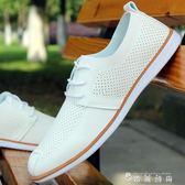 夏季透氣男鞋男士休閒鞋鏤空皮鞋韓版板鞋懶人鞋白色豆豆鞋男單鞋 時尚潮流