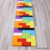 俄羅斯方塊拼圖積木兒童益智力玩具