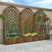 庭院裝飾室外防腐木植物爬藤架支架戶外陽台花盆架子多層花架落地QM 依凡卡時尚