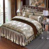 交換禮物-歐式貢緞提花床套床裙四件套絲綢緞全棉棉質蕾絲花邊被套床上床罩