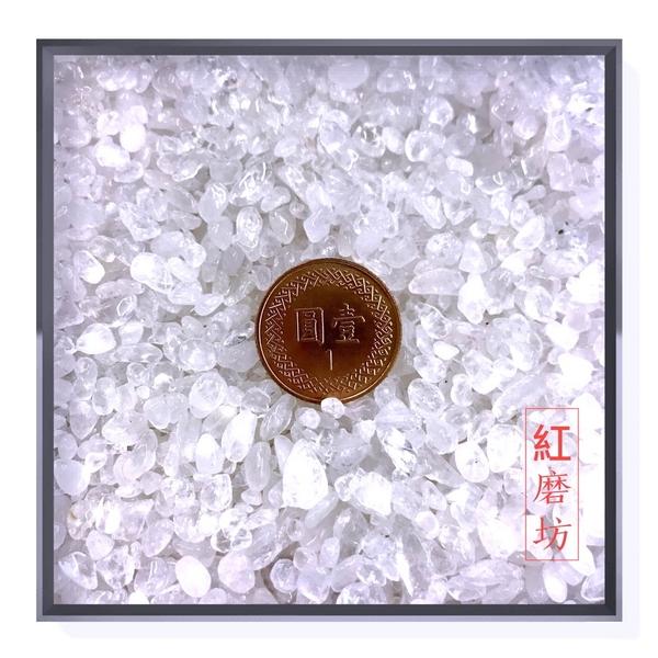 【 紅磨坊】3NRGBL天然水晶500G細碎石分色包裝100GX5黃晶/白晶/紅玉髓/橄欖/青金石 【Ruby工作坊】