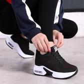 隱形內增高女鞋夏季休閒網面透氣厚底系帶氣墊運動旅游鞋增高9cmMandyc